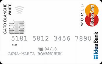 Кредитна картка CARD BLANСHE WHITE – Ідея Банк