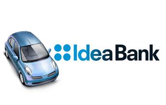 Кредит на авто — Идея Банк