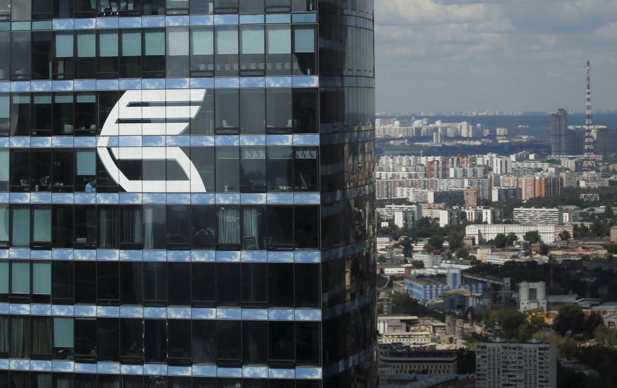 Российский ВТБ подсчитал убытки от закрытия дочерних банков в Украине