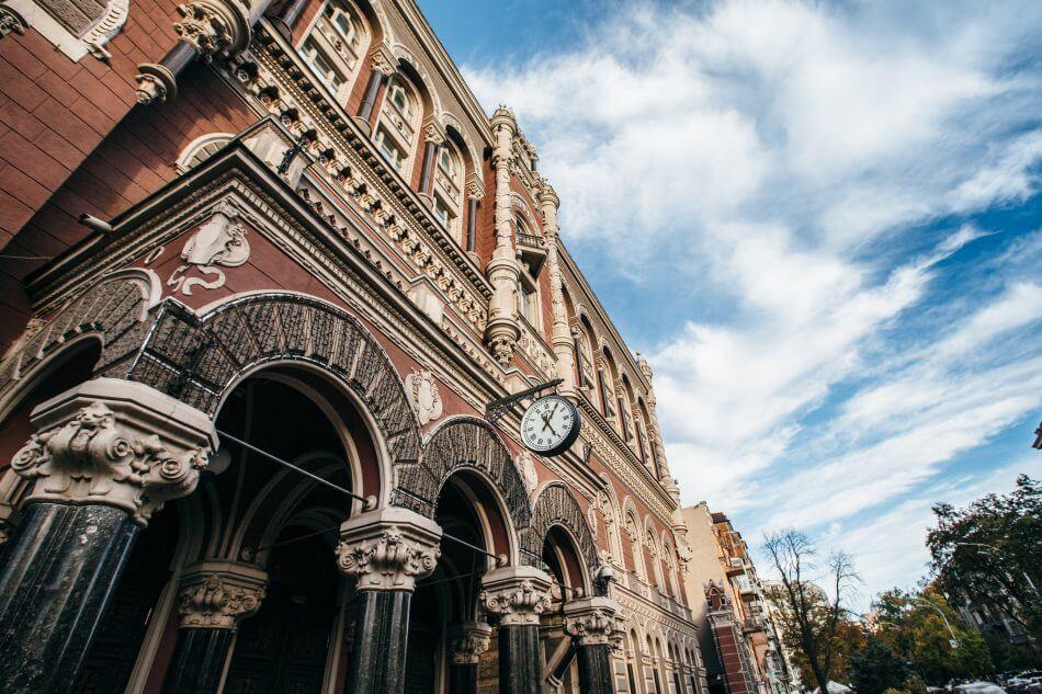 Государственная тайна: НБУ прокомментировал выпуск купюры в 1000 гривен