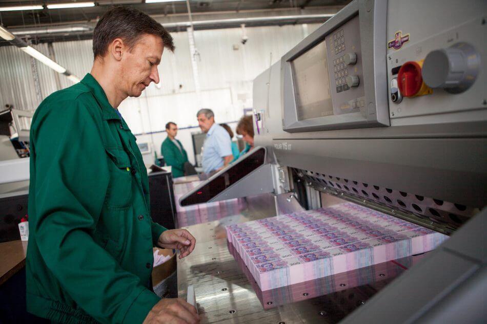 НБУ уничтожил банкнот на 42 млрд грн