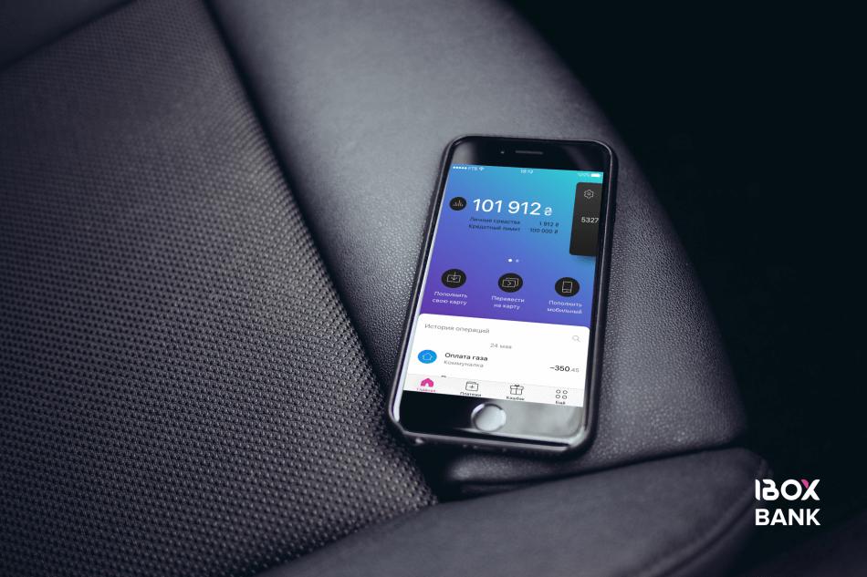 В Украине появится первый мобильный банк (фото)