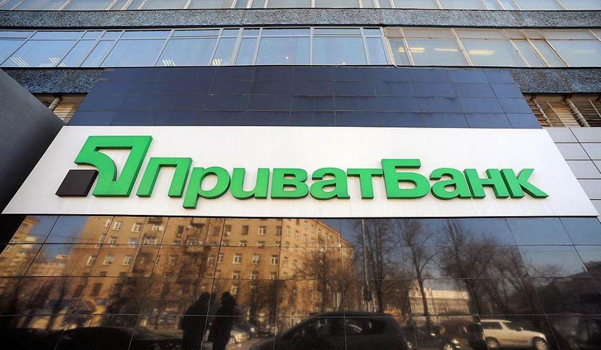 Стало известно, сколько заплатит каждый украинец за национализацию Приватбанка