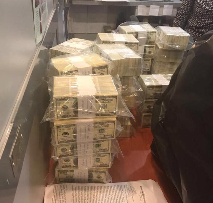 """5-милионную взяточницу из ФГВФЛ """"заложили"""" свои"""