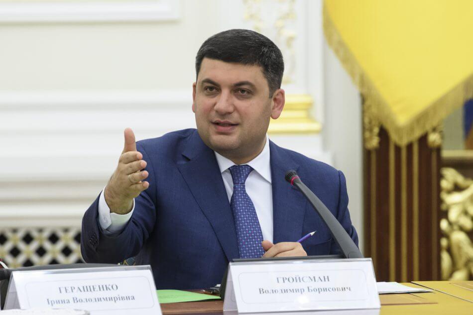 Гройсман: проект пенсионной реформы будет внесен в ВР 19-20 июня