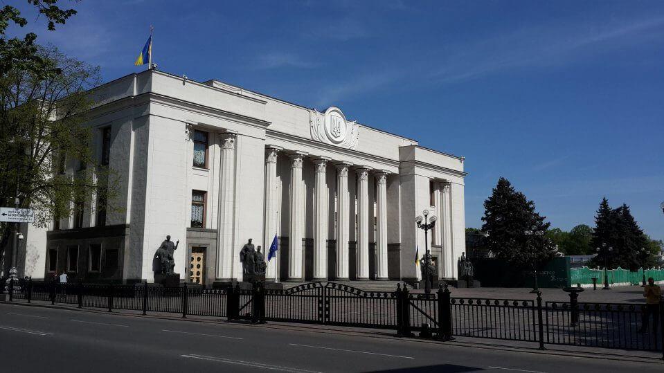 Кабмин внес проект пенсионной реформы в Верховную Раду