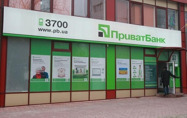 Приватбанк докапитализировали еще на 22,5 млрд грн