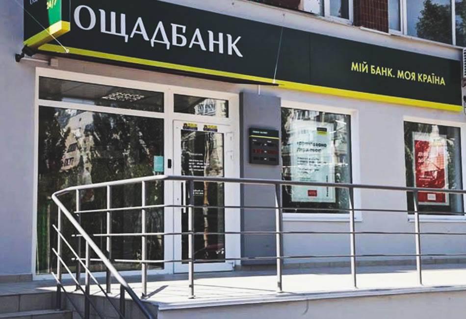 Хоум кредит банк воронеж график работы