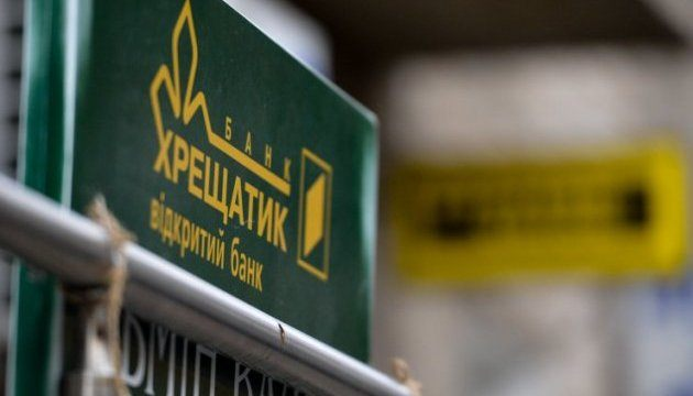 Вкладчикам банка «Хрещатик» возобновили выплаты