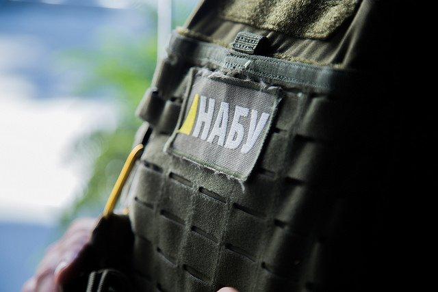 """Обыски в Приватбанке: за """"токсичные"""" кредиты Коломойского взялись в НАБУ"""