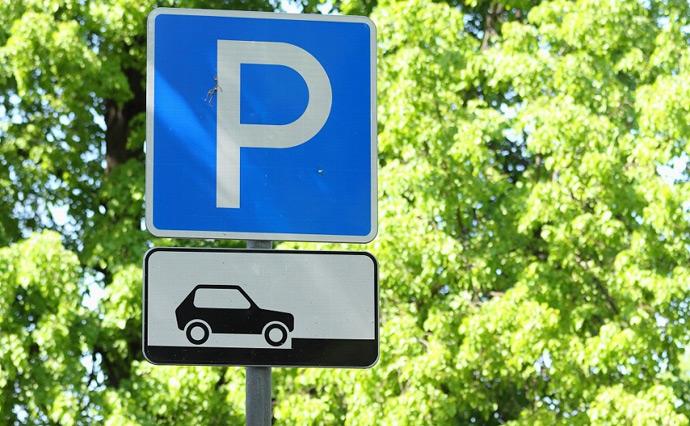 Приватбанк позволит оплачивать парковку бесконтактно