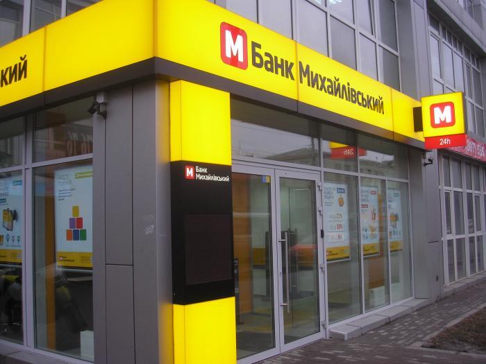 ФГВФЛ возобновил выплаты вкладчикам банка «Михайловский»