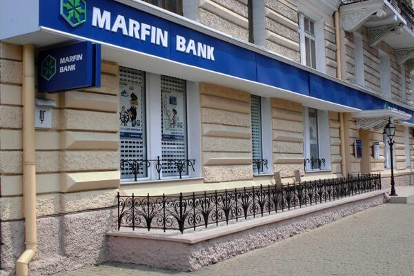 Уволили главу Марфин Банка