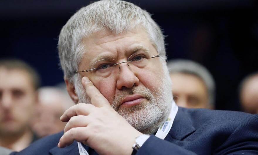 НБУ собирается принудительно взыскать долги с бывших владельцев Приватбанка