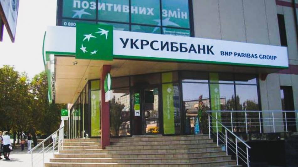 Владельцев Укрсиббанка оштрафовали на $246 млн