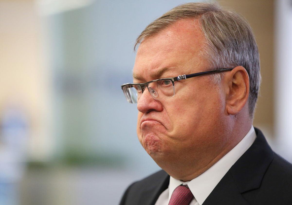 ВТБ не исключает полного закрытия банка в Украине