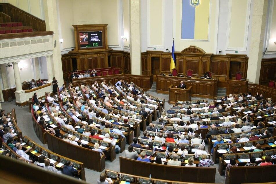 Финансирование аппарата ВР увеличат до 1,2 млрд грн