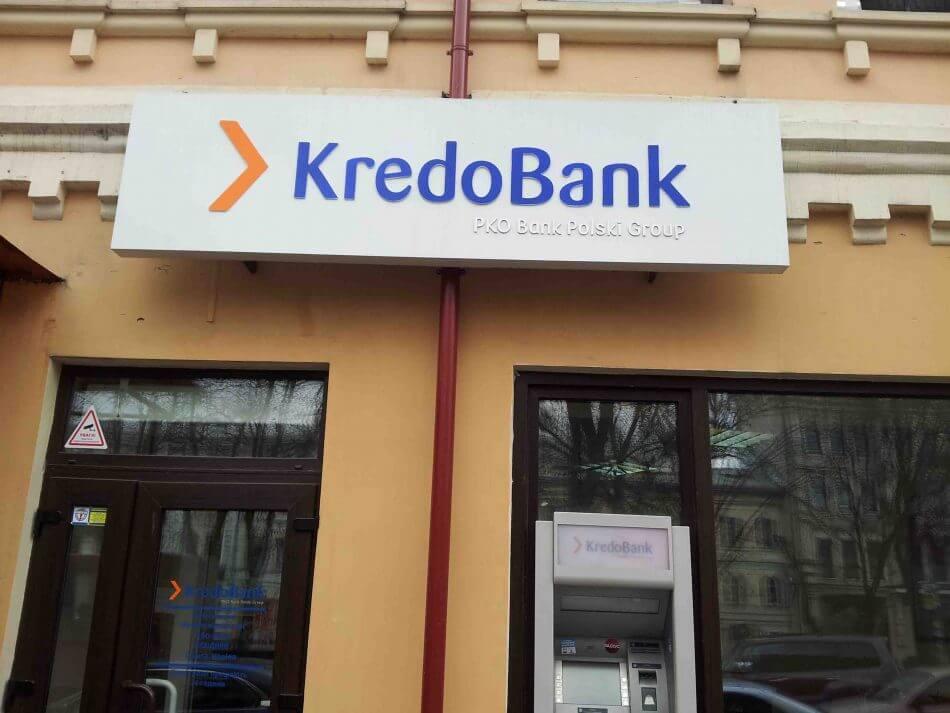 Кредобанк купил кредиты Платинум Банка за 61 млн грн