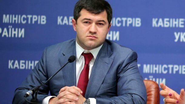 Насиров versus Украина: Европейский суд принял жалобу