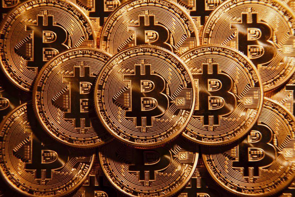 НБУ определит статус Bitcoin в Украине