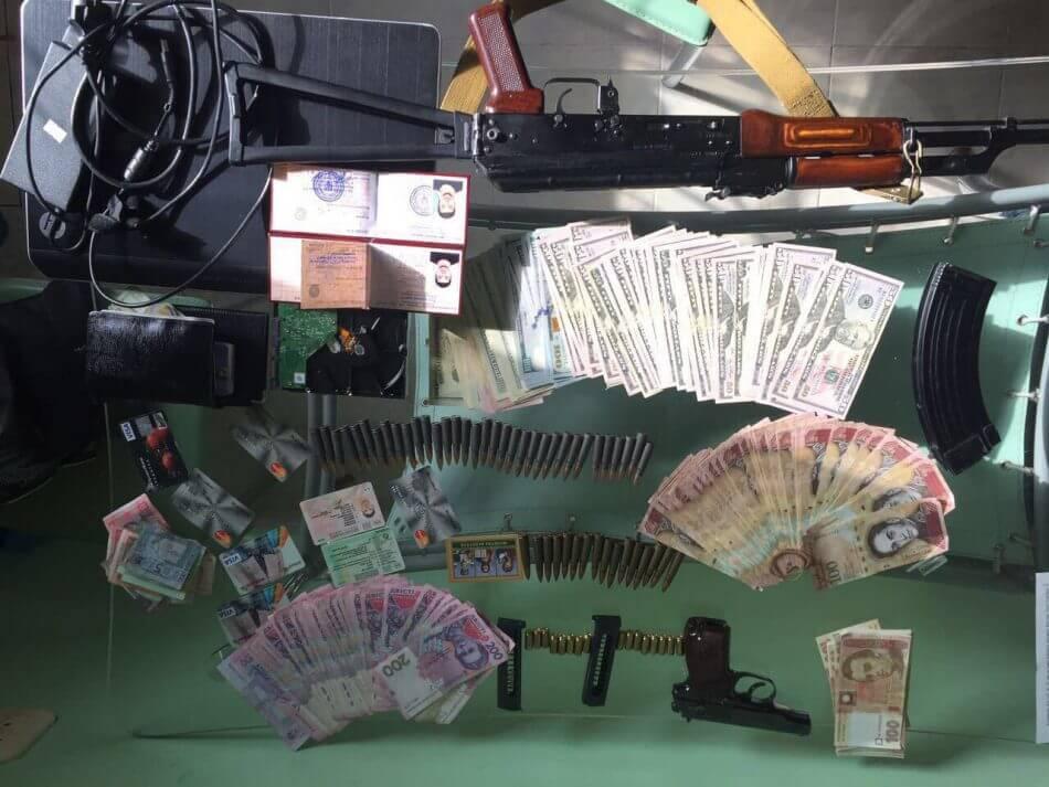 ГПУ «накрыла» мошенников с криптовалютой