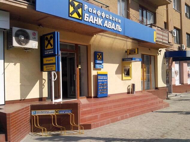 Кредит каспи банк калькулятор казахстан