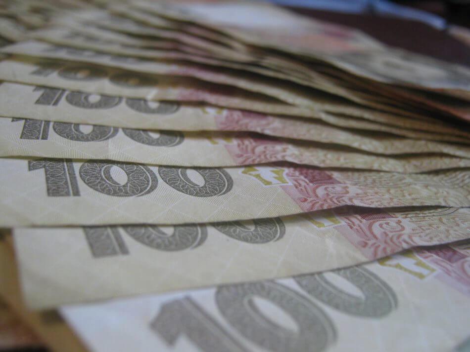 """Нацбанк """"влил"""" в Расчетный центр 53,6 млн грн"""