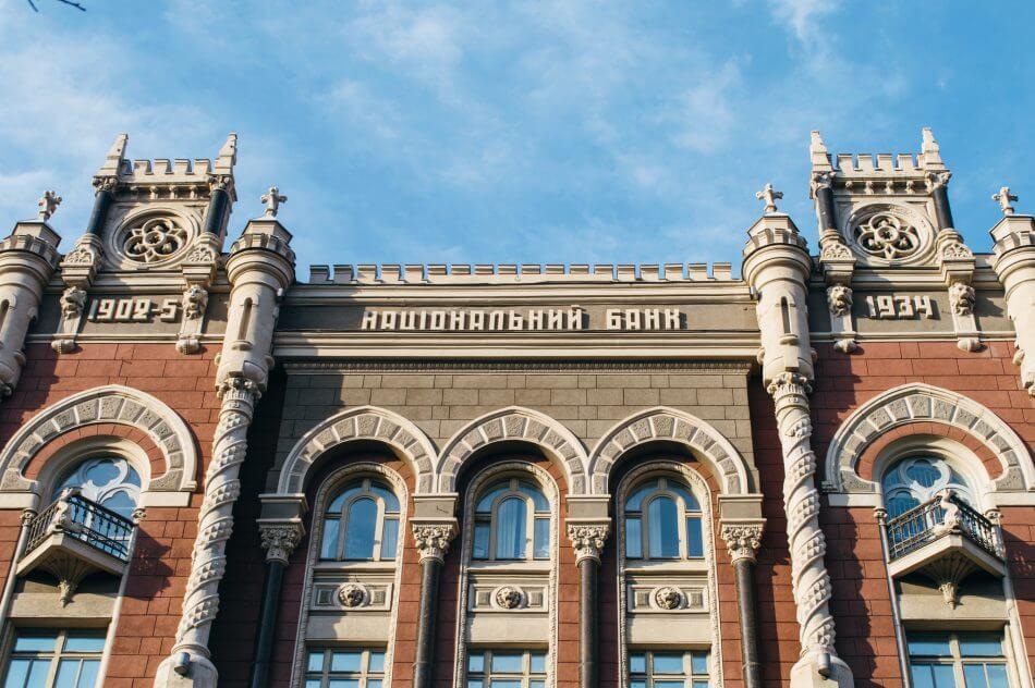 НБУ ужесточил банкам условия по доверительному управлению