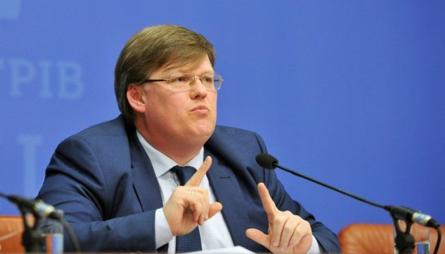 В комитете ВР одобрили накопительную пенсионную систему