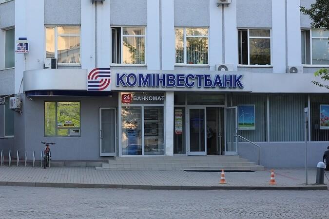 Нацбанк зарегистрировал новую банковскую группу