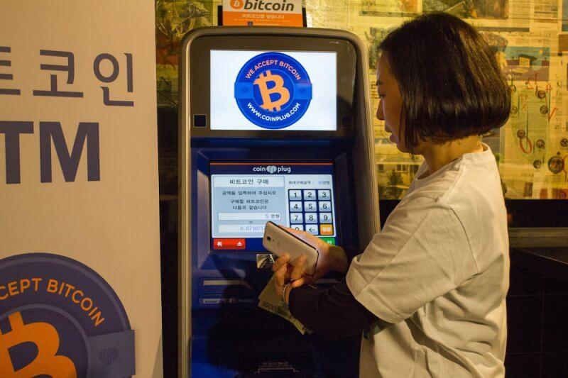 Южная Корея запретила кредиты в криптовалюте