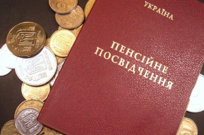 Комитет парламента одобрил пенсионную реформу ко второму чтению