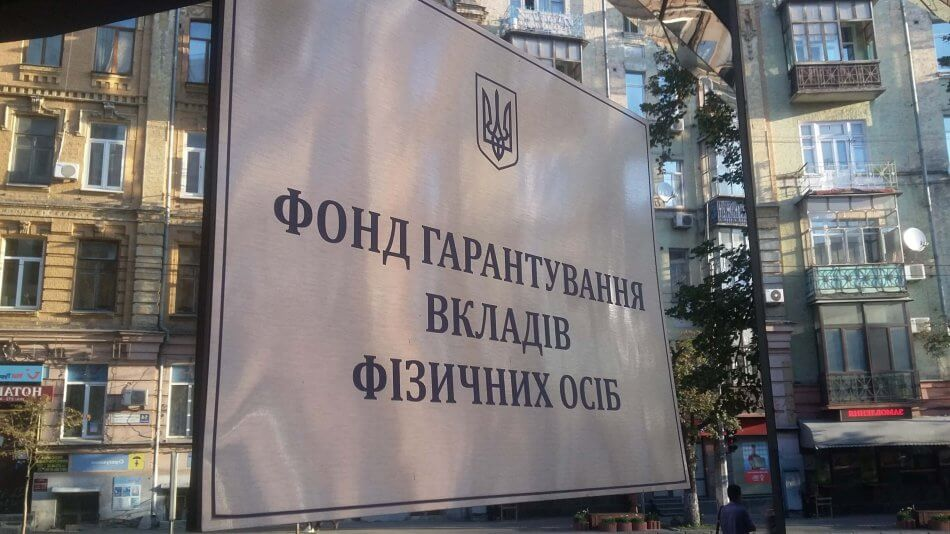 ФГВФЛ поменял ликвидатора в трех банках