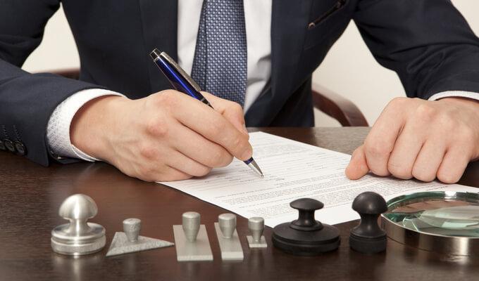 НБУ отменил требование печати для ряда документов