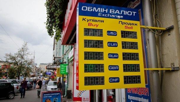 Поменять валюту в обменниках станет безопаснее