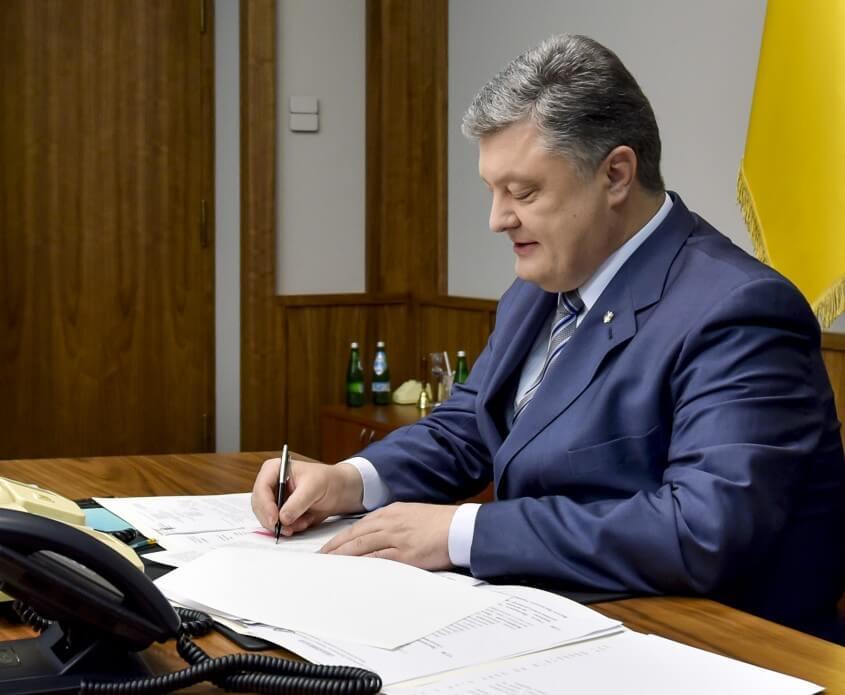 Порошенко подписал пенсионную реформу