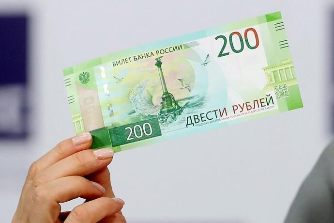 НБУ запретил банкам пользоваться купюрой РФ с видами Крыма