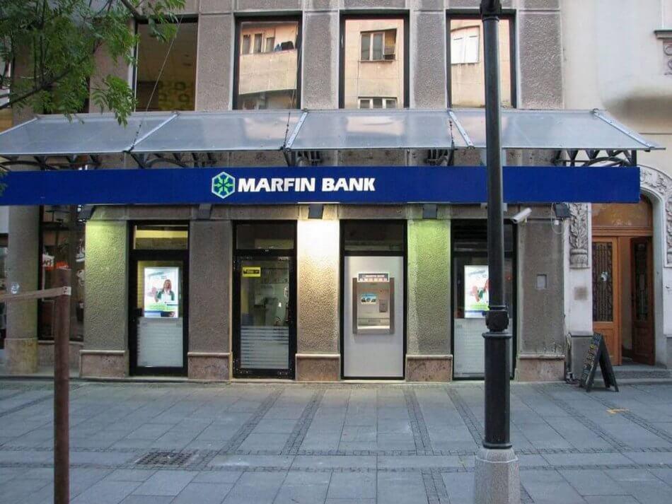 Из Марфин Банка незаконно вывели 300 млн грн – ГПУ