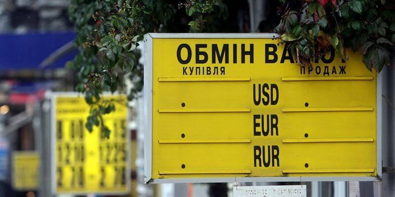 Нацбанк обнаружил более 100 нелегальных обменников