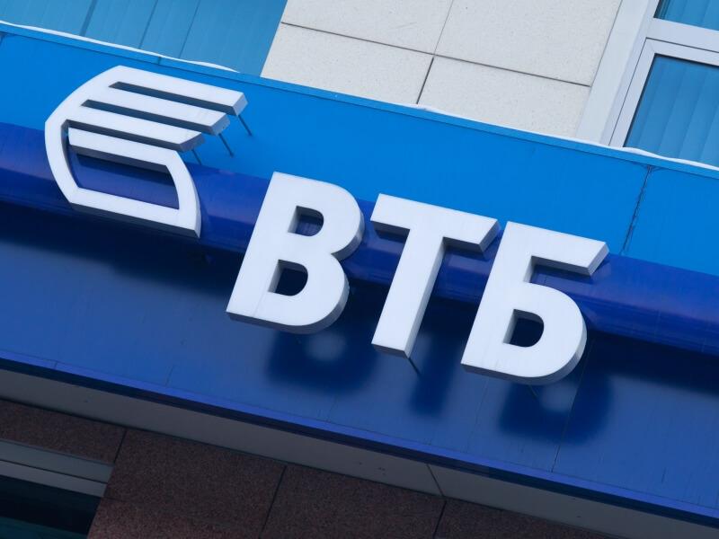 ВТБ докапитализирует украинскую «дочку» на 2,6 млрд грн
