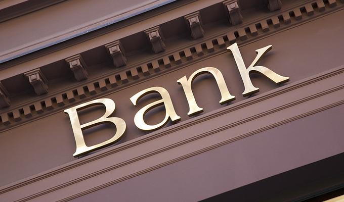 5 банков еще не выполнили нормы НБУ по уставному капиталу