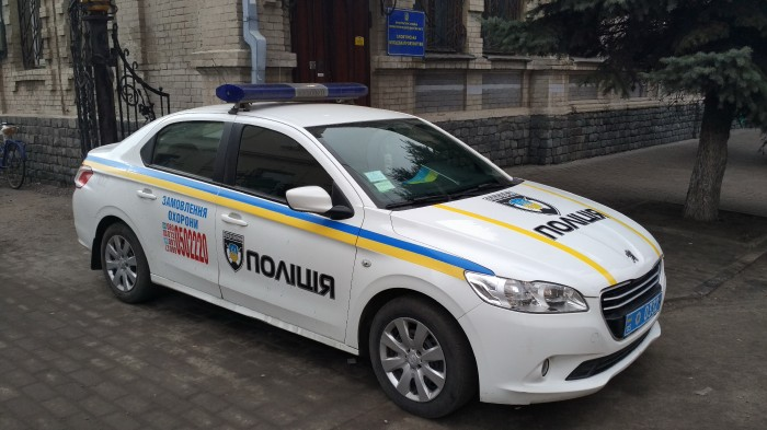Приватбанк не смог отсудить у полиции 700 тысяч гривен