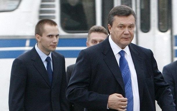 Янукович-младший оспорит отказ в возмещении 1,6 млрд грн в международных судах