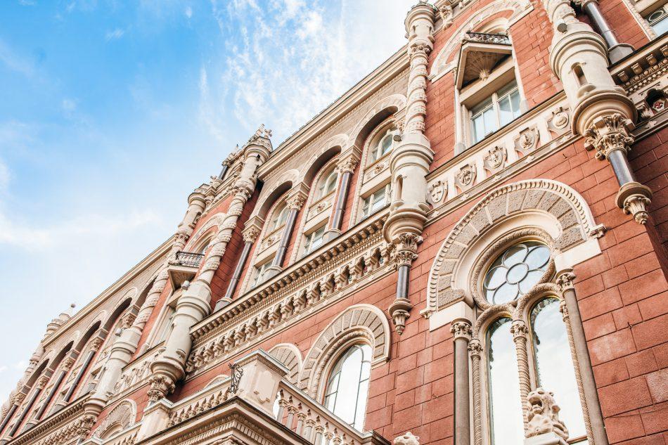 НБУ упростил открытие и ведение банковских счетов