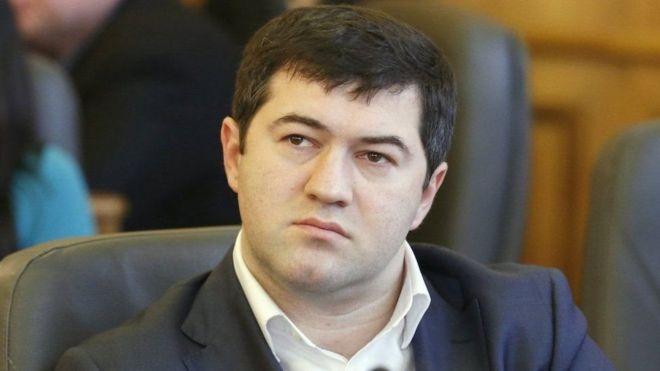 Дело Насирова: суд назначил дату слушания по существу