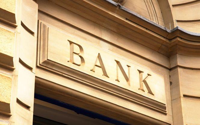 Банки смогут стать ЧАО