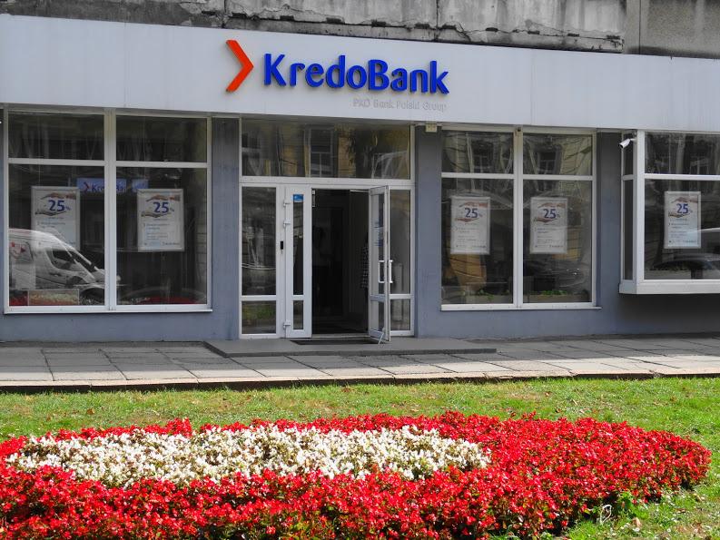 Кредобанк начал выдавать кредиты МСБ по программе Немецко-Украинского фонда