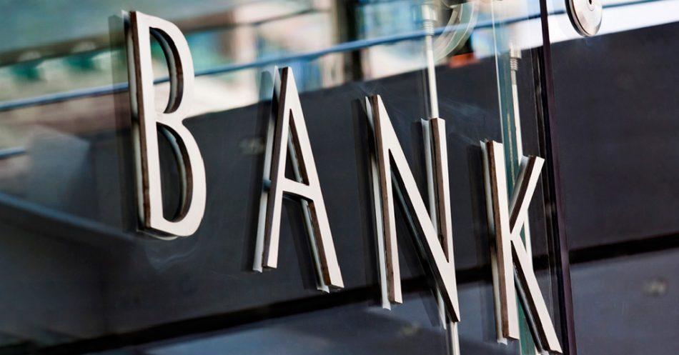 Один из украинских банков планирует сменить название