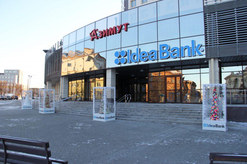Идея Банк планирует докапитализацию