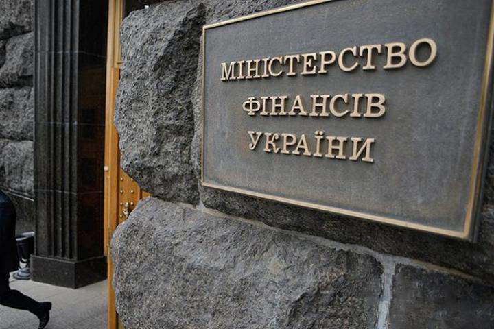 Украина планирует получить 1,8 млрд евро от ЕС – Минфин